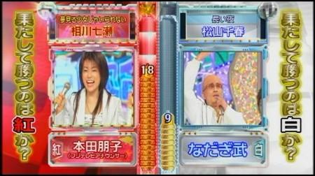 f:id:da-i-su-ki:20091016220004j:image