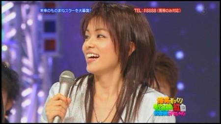 f:id:da-i-su-ki:20091016220010j:image