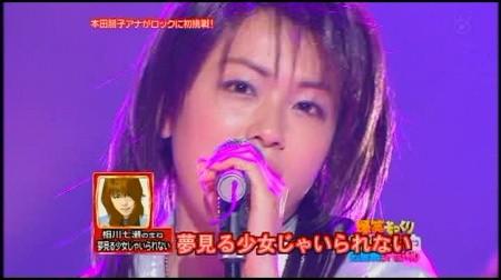 f:id:da-i-su-ki:20091016220011j:image