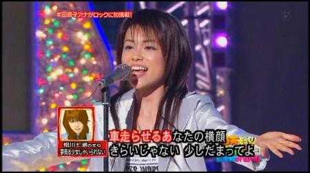 f:id:da-i-su-ki:20091016220013j:image