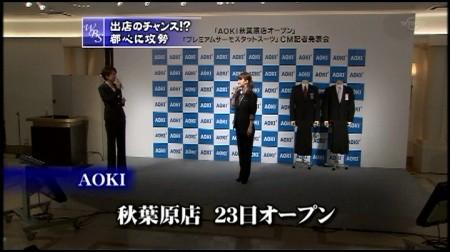 f:id:da-i-su-ki:20091017113326j:image
