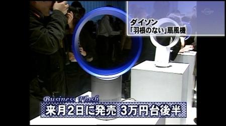f:id:da-i-su-ki:20091017115801j:image