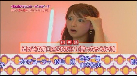 f:id:da-i-su-ki:20091018125342j:image