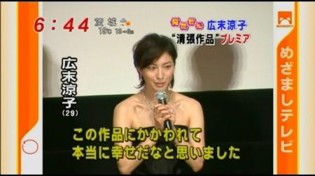 f:id:da-i-su-ki:20091024125718j:image
