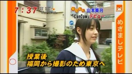 f:id:da-i-su-ki:20091024130650j:image