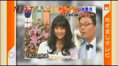 f:id:da-i-su-ki:20091024130711j:image