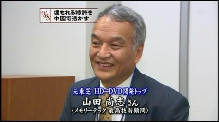 f:id:da-i-su-ki:20091027220828j:image