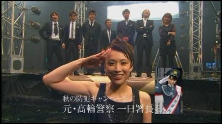 f:id:da-i-su-ki:20091101075630j:image