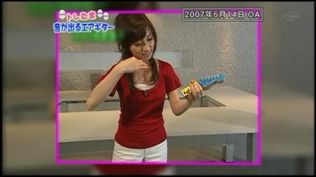 f:id:da-i-su-ki:20091101111852j:image