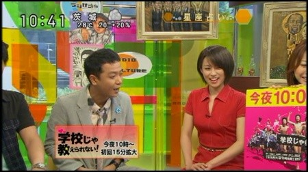 f:id:da-i-su-ki:20091101193400j:image