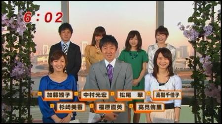 f:id:da-i-su-ki:20091101202420j:image