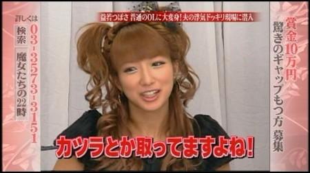 f:id:da-i-su-ki:20091101202933j:image