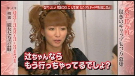 f:id:da-i-su-ki:20091101202934j:image