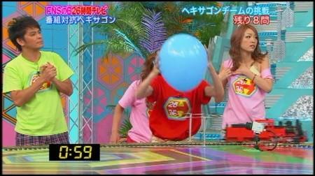 f:id:da-i-su-ki:20091103224049j:image
