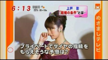 f:id:da-i-su-ki:20091104194741j:image
