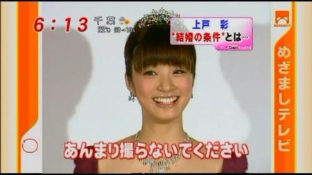 f:id:da-i-su-ki:20091104194817j:image