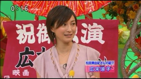 f:id:da-i-su-ki:20091104200228j:image