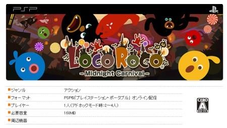 f:id:da-i-su-ki:20091106013637j:image