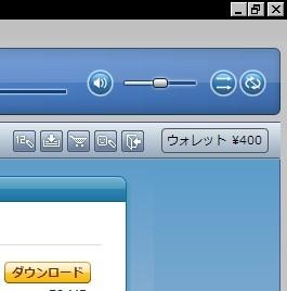 f:id:da-i-su-ki:20091106014057j:image