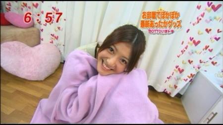 f:id:da-i-su-ki:20091106041003j:image