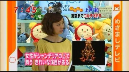 f:id:da-i-su-ki:20091106045712j:image
