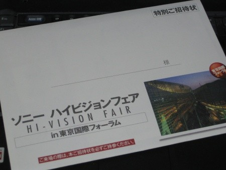f:id:da-i-su-ki:20091108141150j:image