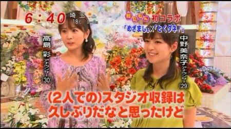 f:id:da-i-su-ki:20091110030104j:image