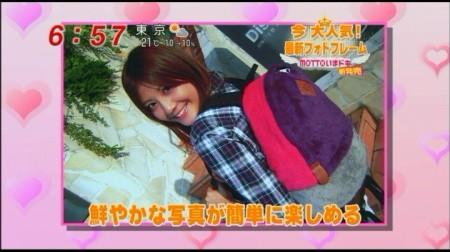 f:id:da-i-su-ki:20091110033111j:image