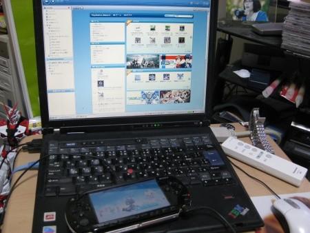f:id:da-i-su-ki:20091110211452j:image