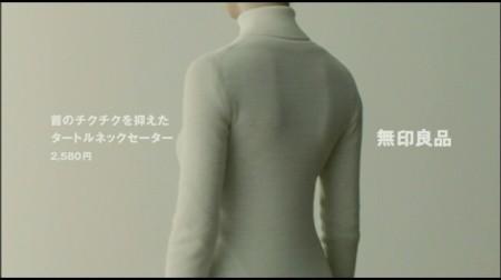 f:id:da-i-su-ki:20091111233117j:image