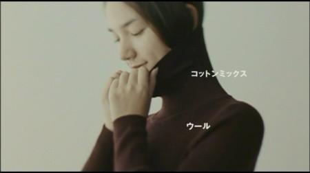 f:id:da-i-su-ki:20091111233118j:image