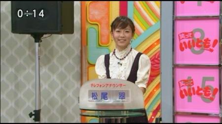 f:id:da-i-su-ki:20091111235758j:image