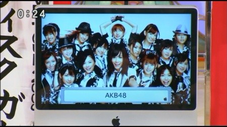 f:id:da-i-su-ki:20091112012545j:image