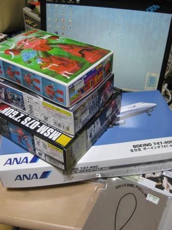 f:id:da-i-su-ki:20091114130457j:image