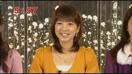 f:id:da-i-su-ki:20091115005531j:image