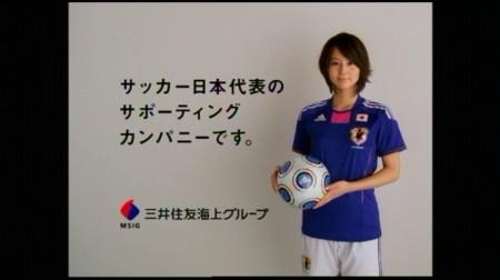 f:id:da-i-su-ki:20091115010246j:image