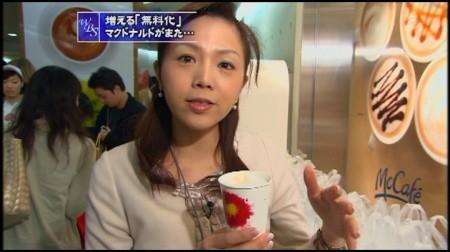 f:id:da-i-su-ki:20091115085428j:image