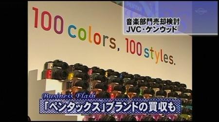 f:id:da-i-su-ki:20091115091808j:image