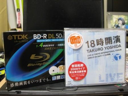 f:id:da-i-su-ki:20091115214223j:image