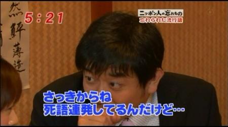 f:id:da-i-su-ki:20091116201054j:image