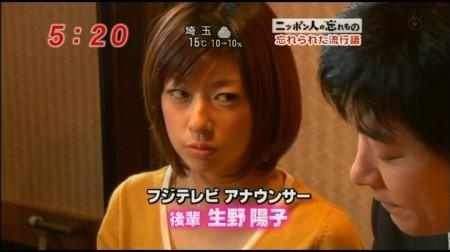 f:id:da-i-su-ki:20091116201058j:image
