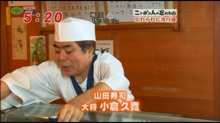 f:id:da-i-su-ki:20091116201100j:image