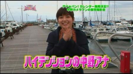 f:id:da-i-su-ki:20091116210130j:image