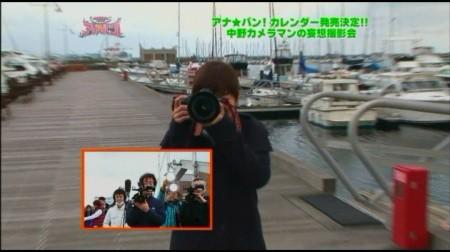 f:id:da-i-su-ki:20091116210131j:image