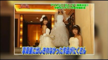f:id:da-i-su-ki:20091116210246j:image
