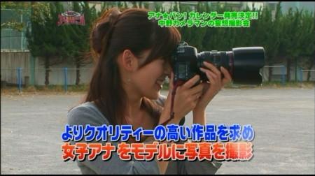 f:id:da-i-su-ki:20091116210249j:image