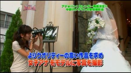 f:id:da-i-su-ki:20091116210251j:image
