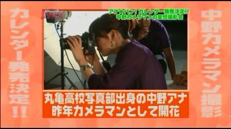 f:id:da-i-su-ki:20091116210252j:image