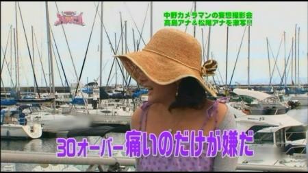 f:id:da-i-su-ki:20091116210507j:image