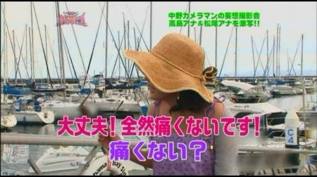 f:id:da-i-su-ki:20091116210508j:image